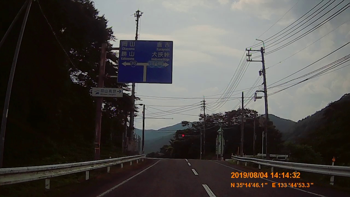 f:id:japan_route:20191009203627j:plain