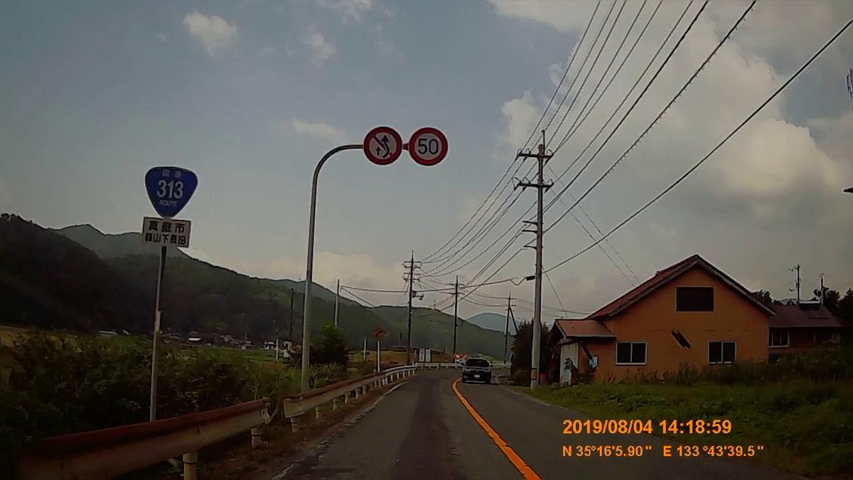 f:id:japan_route:20191009203718j:plain