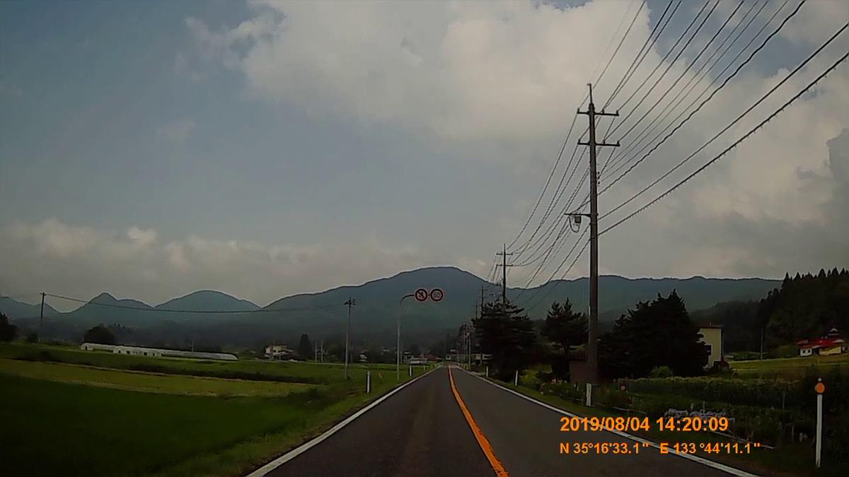 f:id:japan_route:20191009203727j:plain