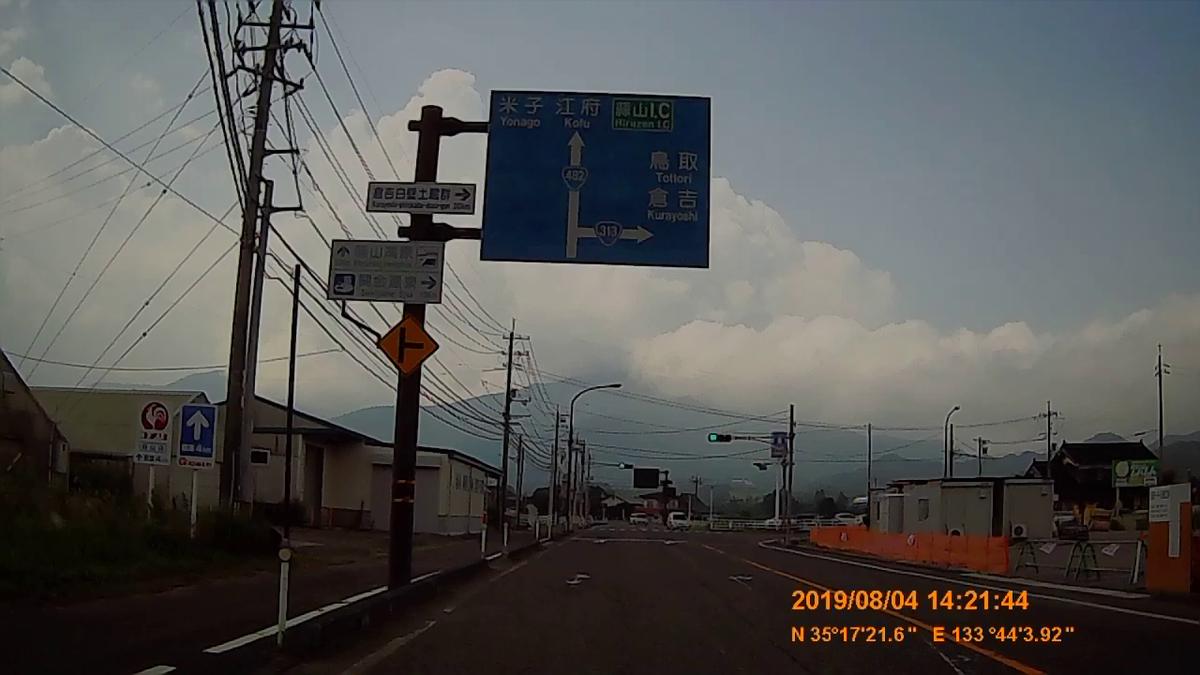 f:id:japan_route:20191009203741j:plain