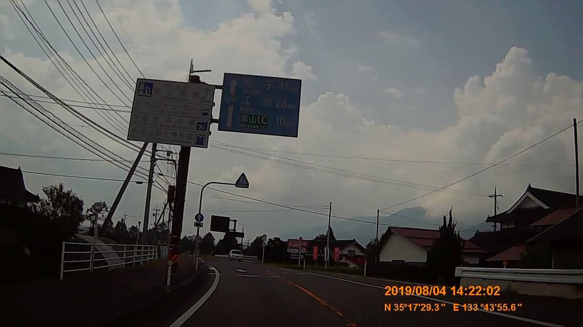 f:id:japan_route:20191009203821j:plain
