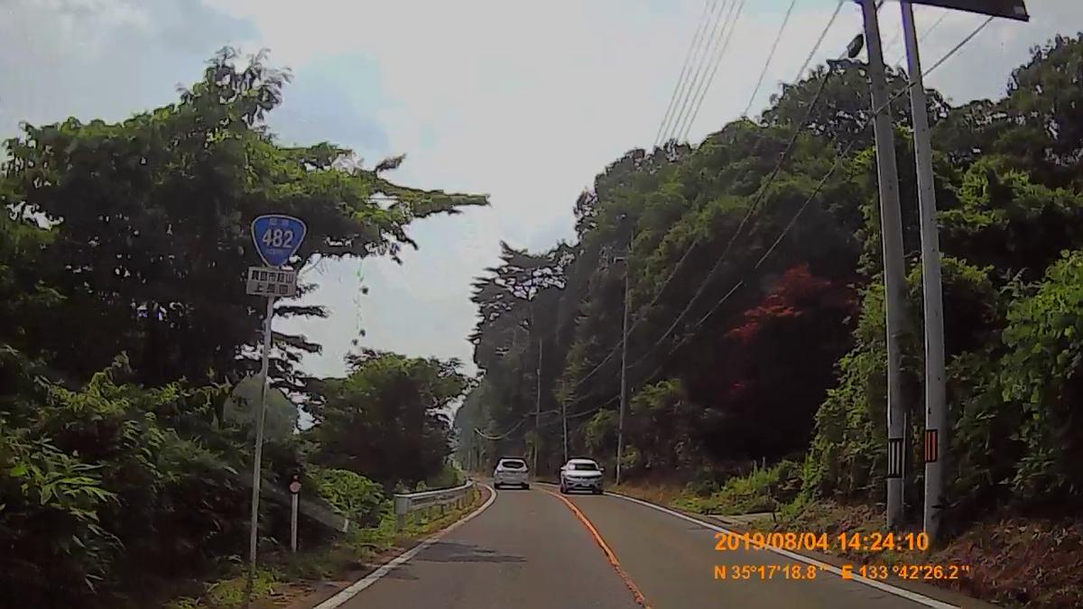 f:id:japan_route:20191009203834j:plain