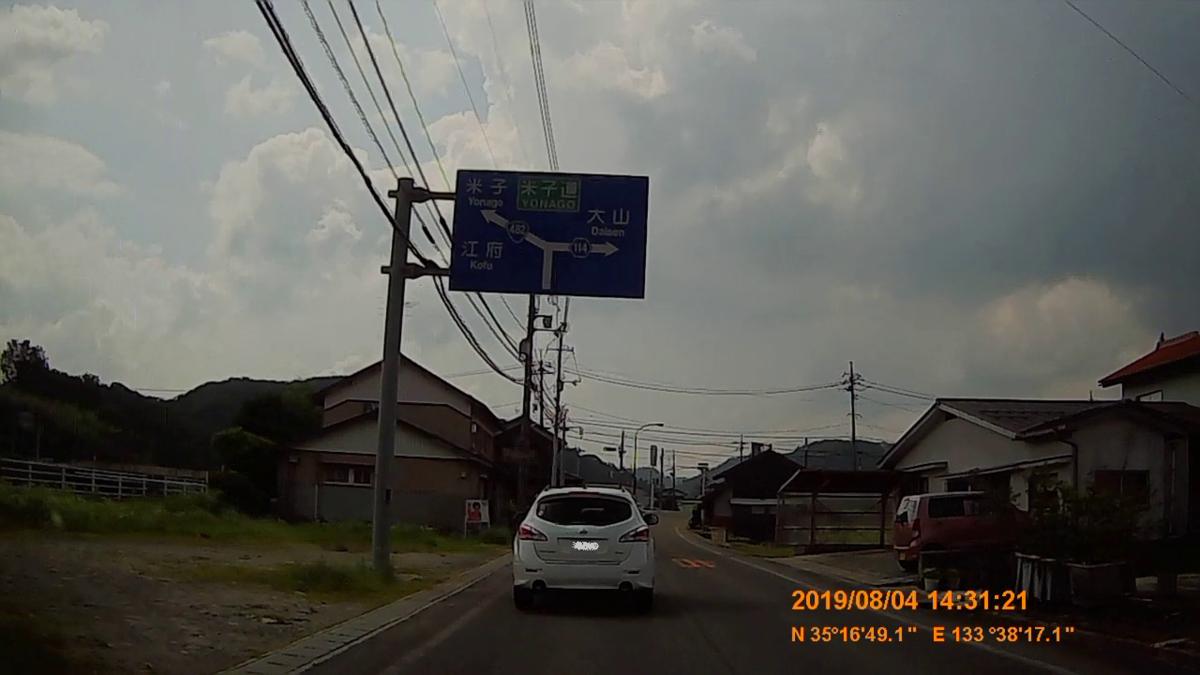 f:id:japan_route:20191009203928j:plain