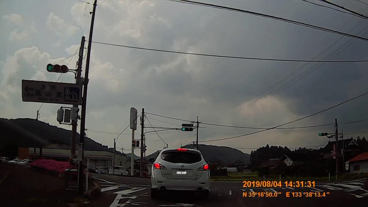f:id:japan_route:20191009203930j:plain