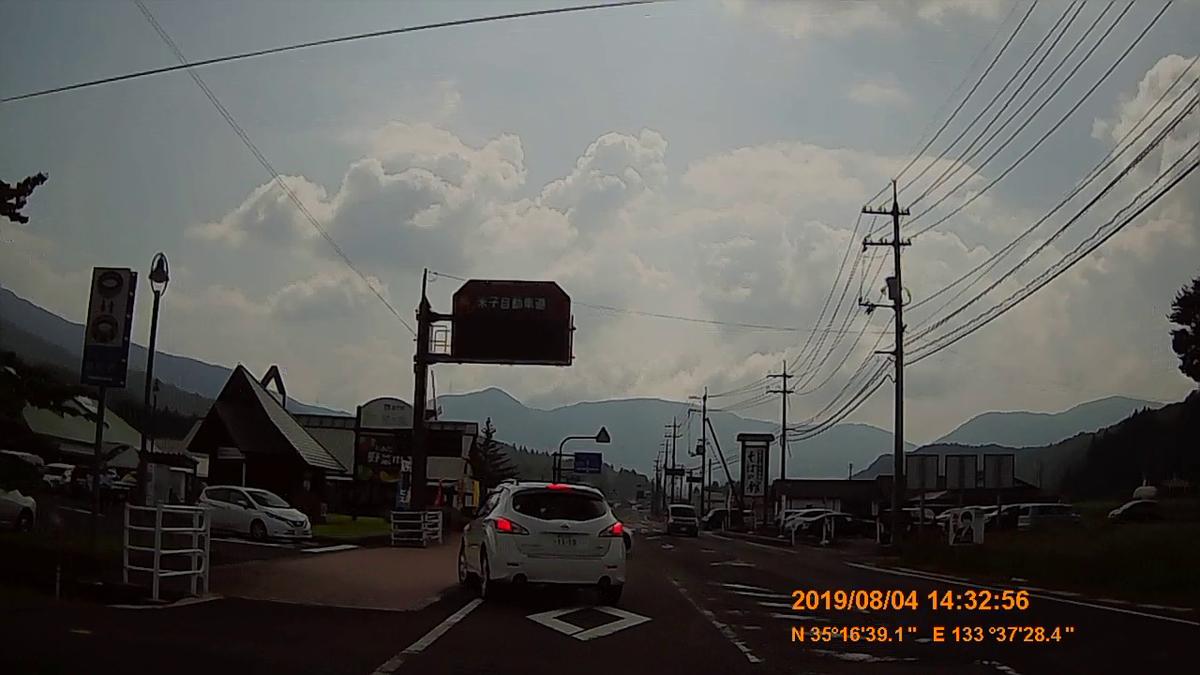 f:id:japan_route:20191009203940j:plain