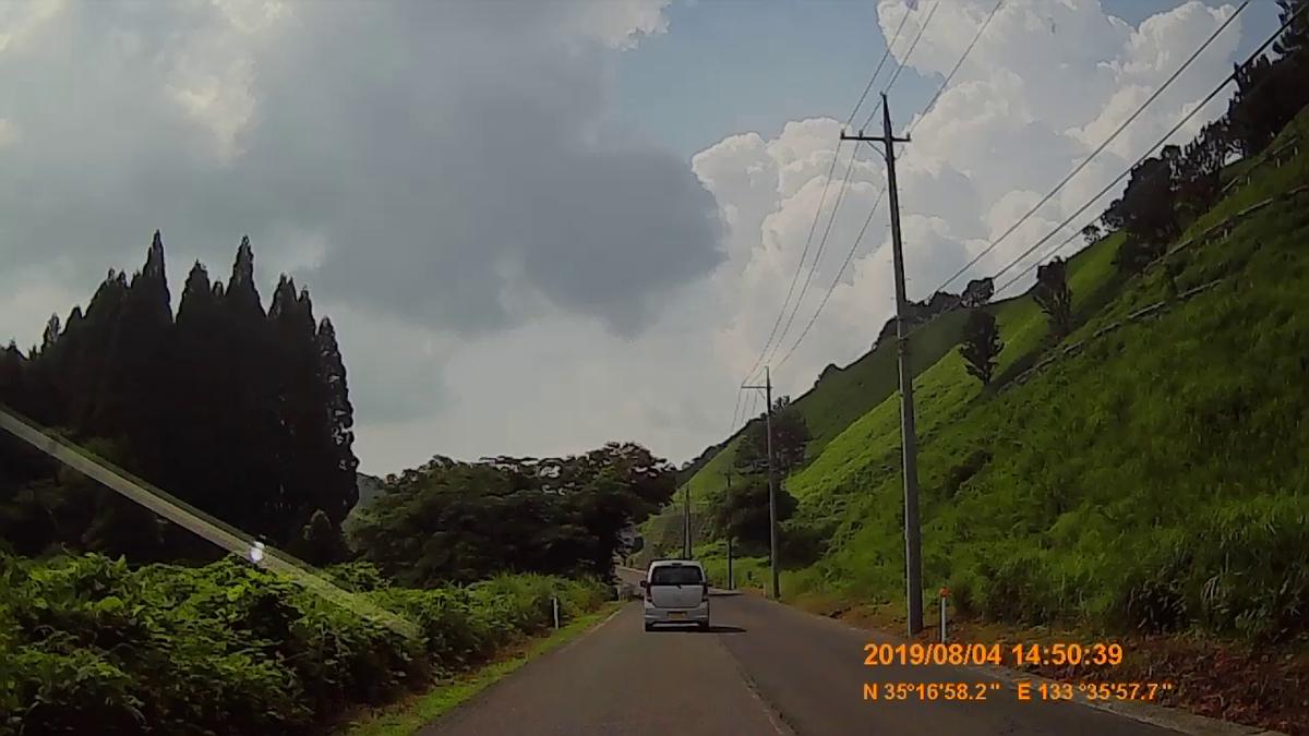 f:id:japan_route:20191009204102j:plain