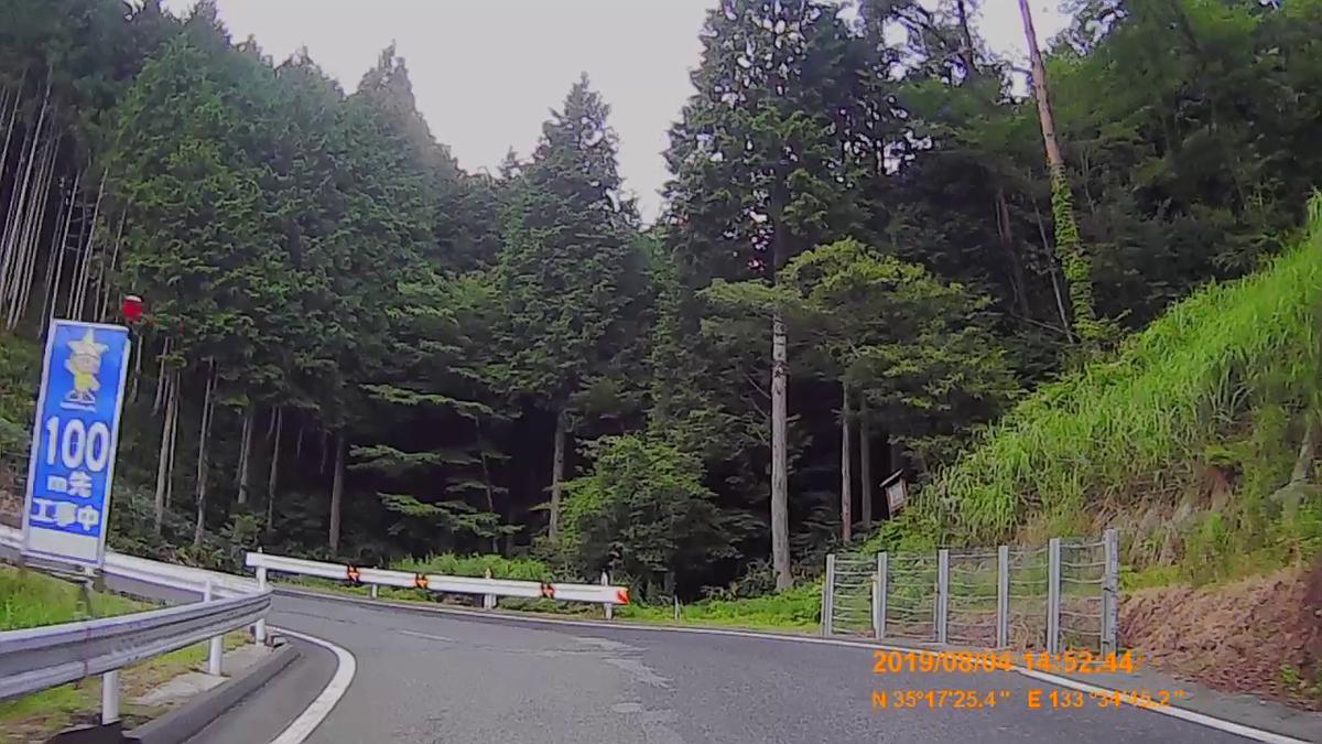 f:id:japan_route:20191009204110j:plain
