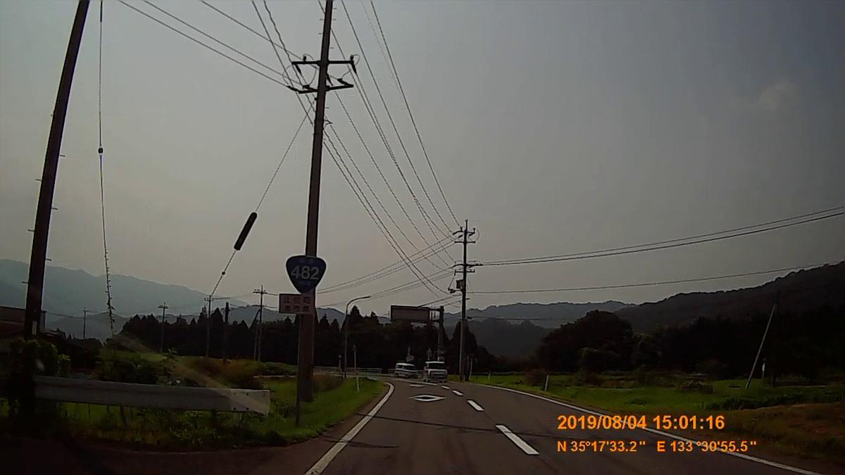 f:id:japan_route:20191009204232j:plain