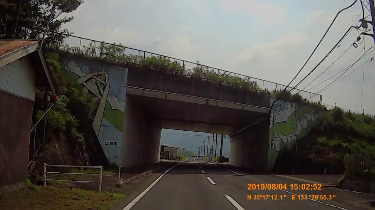 f:id:japan_route:20191009204259j:plain