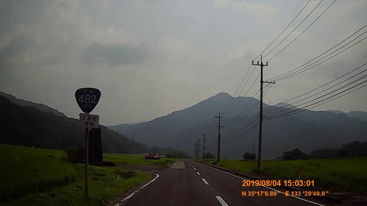 f:id:japan_route:20191009204306j:plain