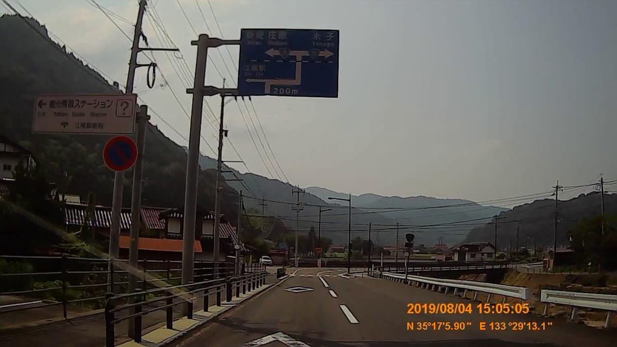 f:id:japan_route:20191009204341j:plain