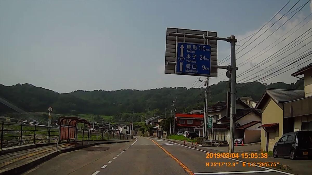 f:id:japan_route:20191009204424j:plain