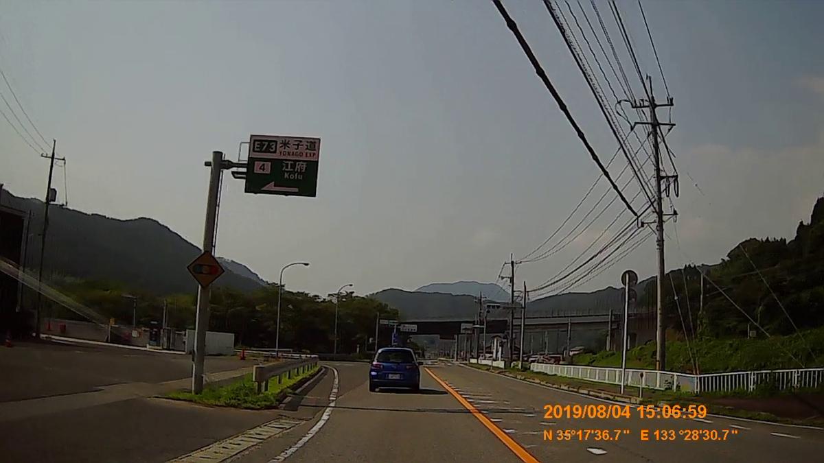 f:id:japan_route:20191009204440j:plain