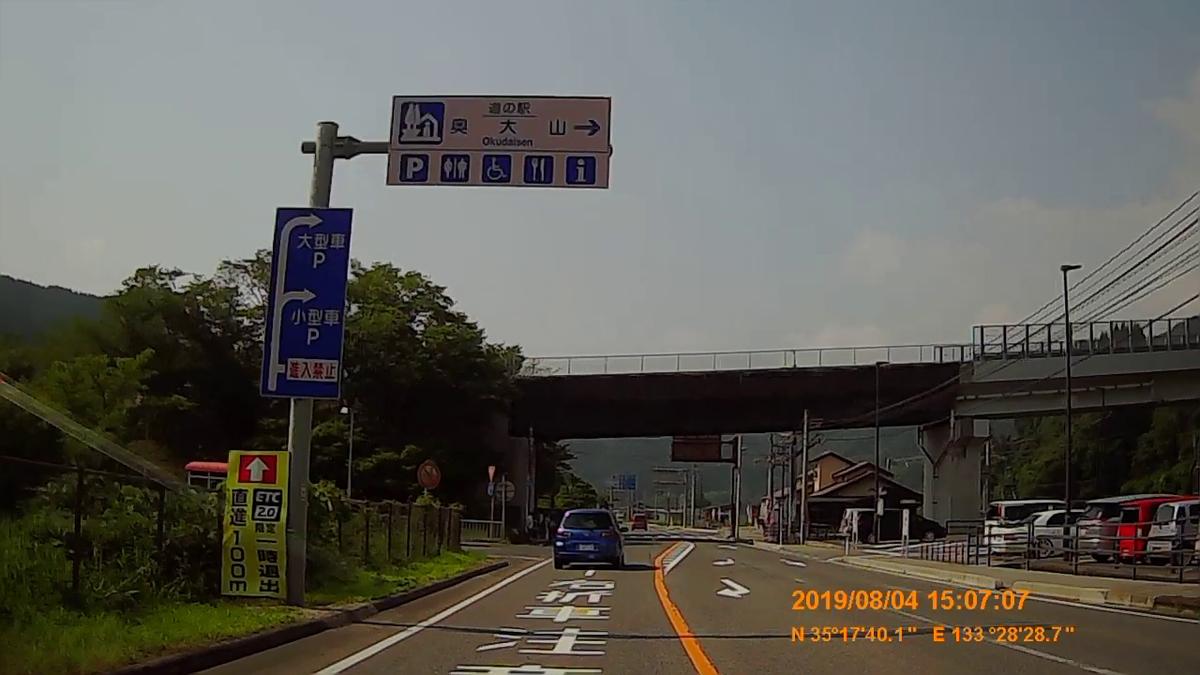 f:id:japan_route:20191009204447j:plain