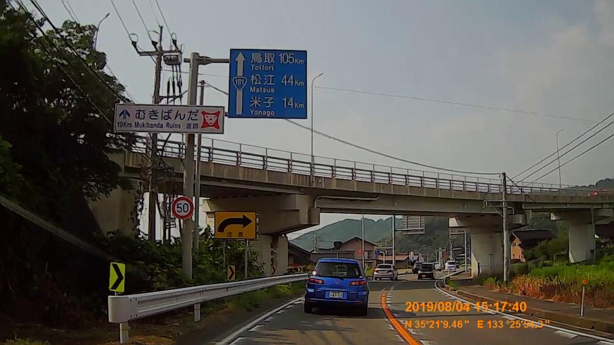 f:id:japan_route:20191009204557j:plain