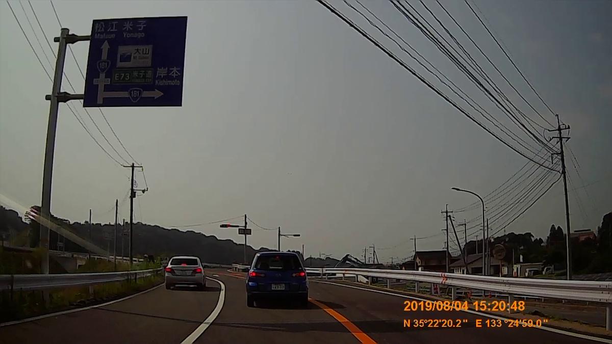 f:id:japan_route:20191009204605j:plain