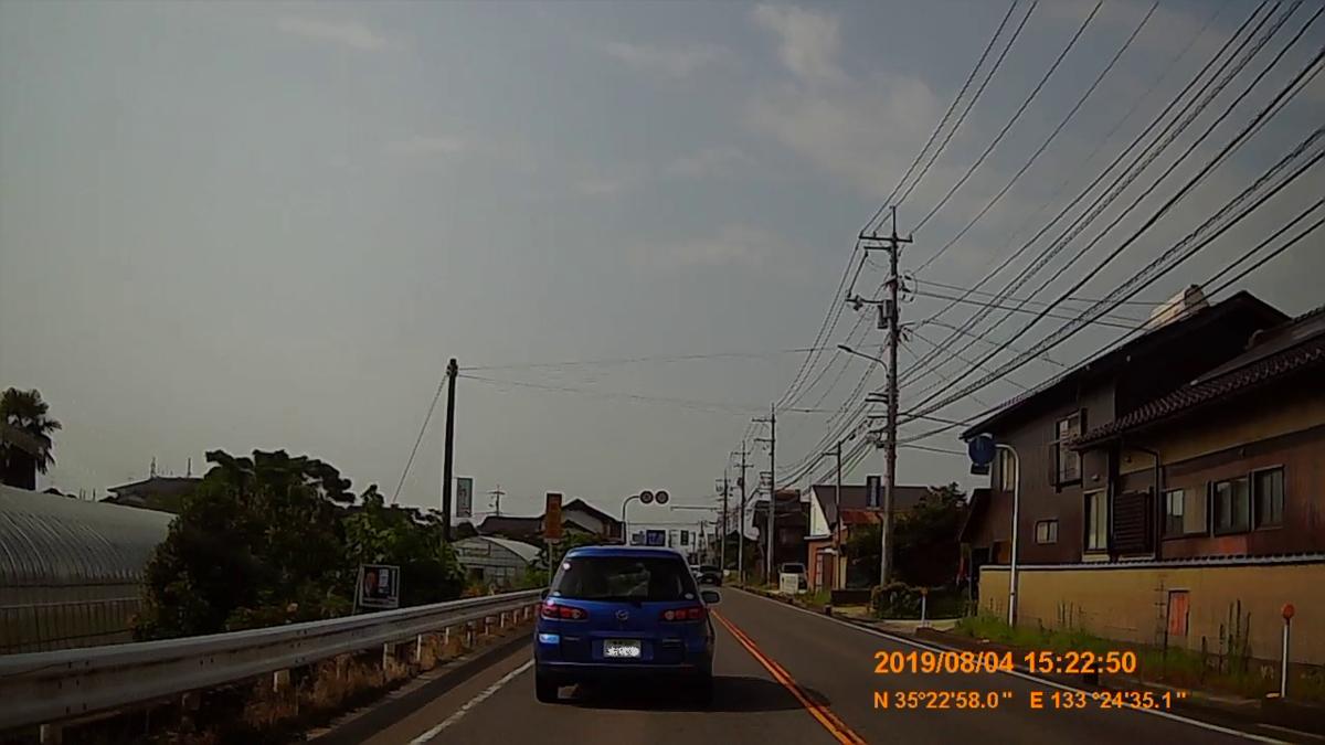 f:id:japan_route:20191009204628j:plain