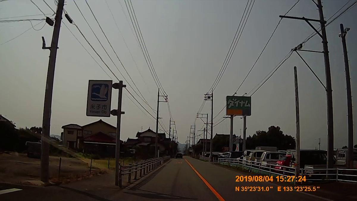 f:id:japan_route:20191009204642j:plain