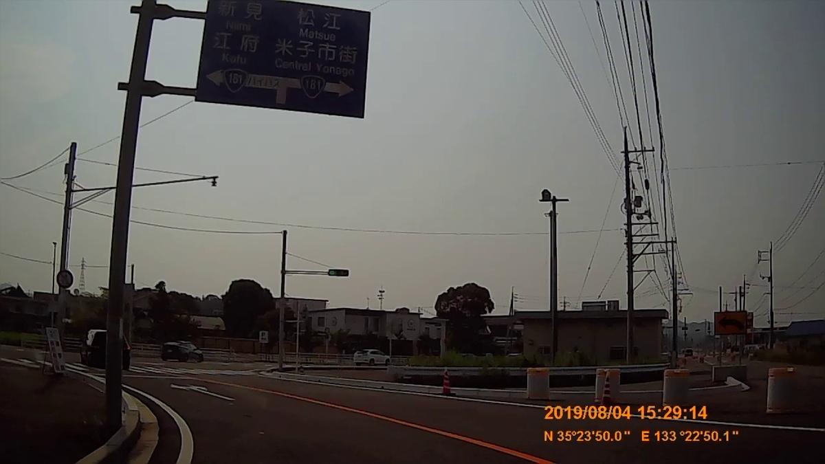 f:id:japan_route:20191009204655j:plain