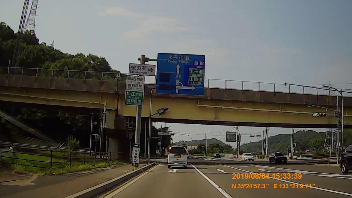 f:id:japan_route:20191009204740j:plain