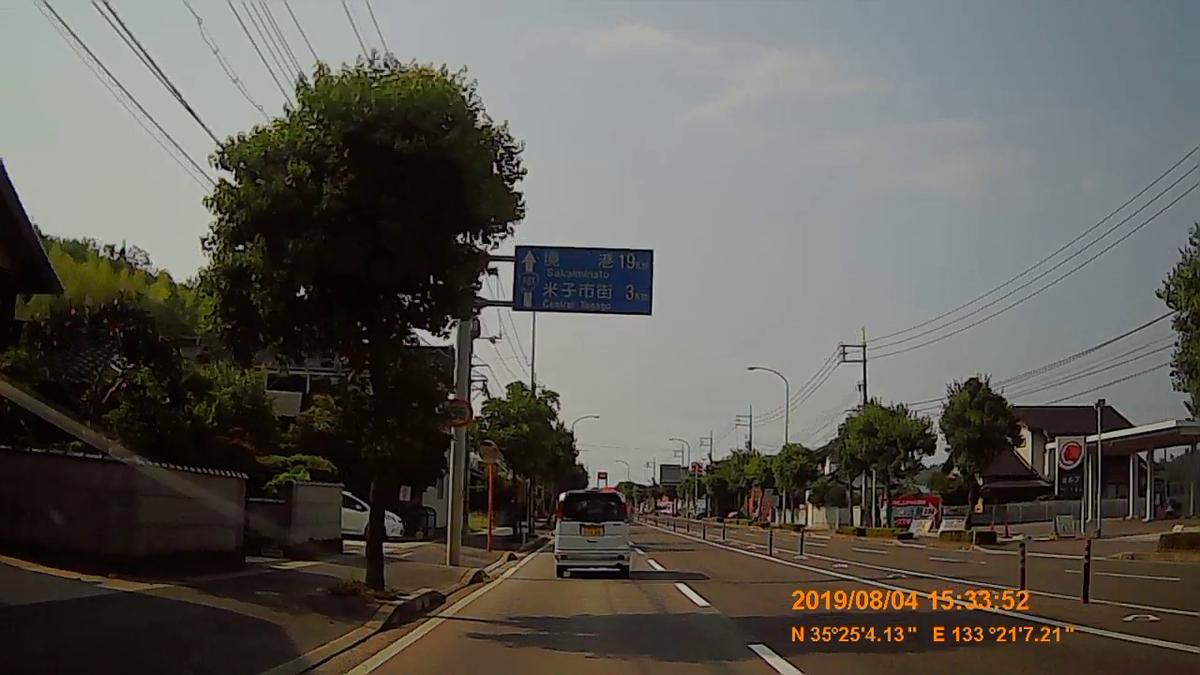 f:id:japan_route:20191009204751j:plain