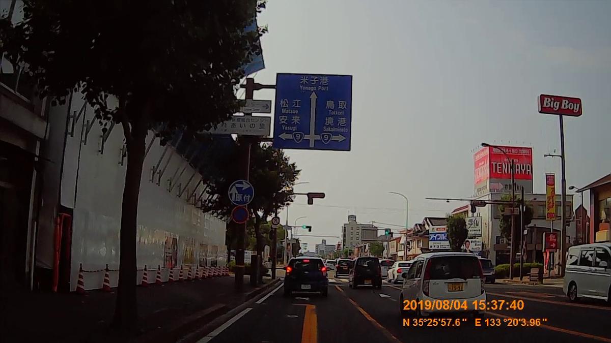 f:id:japan_route:20191009204809j:plain