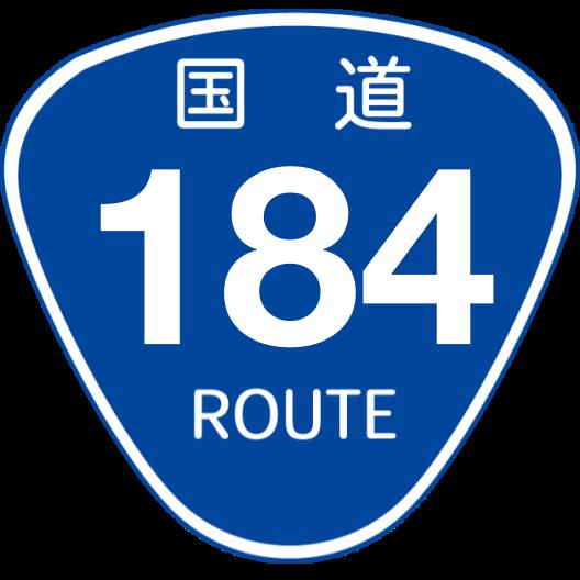f:id:japan_route:20191027200531p:plain