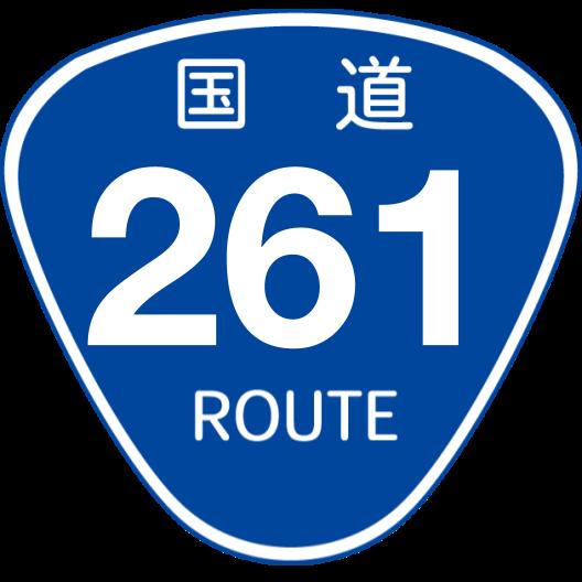 f:id:japan_route:20191027200553p:plain
