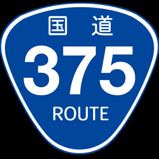 f:id:japan_route:20191027200606p:plain