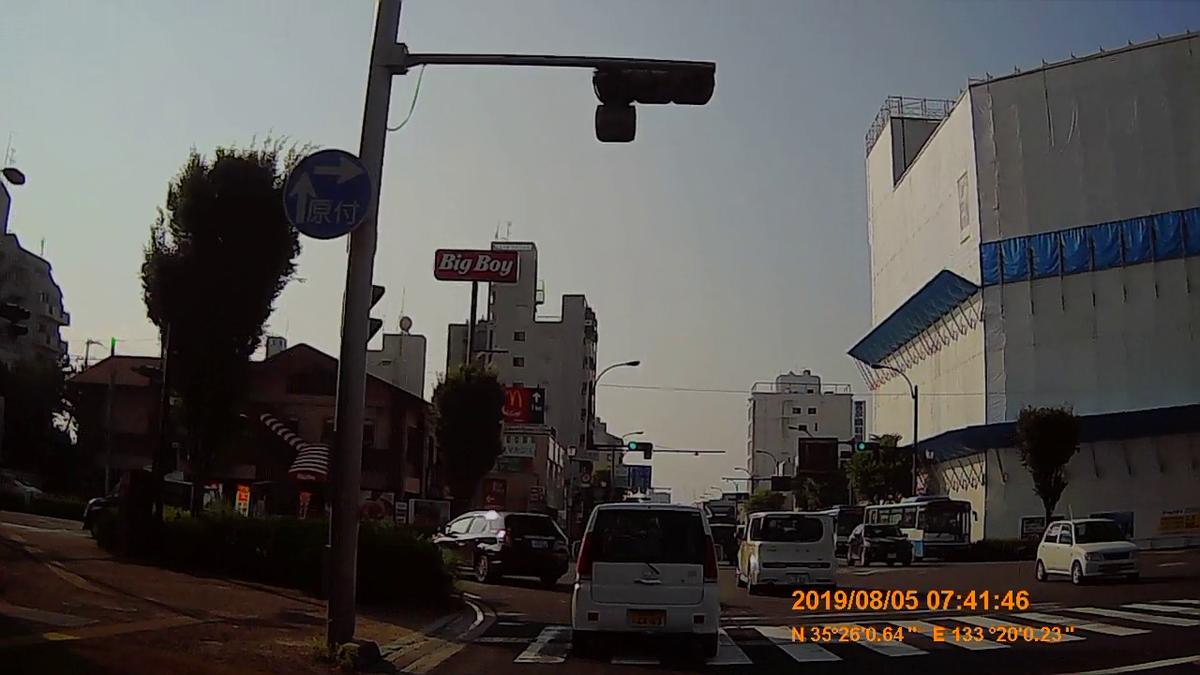 f:id:japan_route:20191027201608j:plain