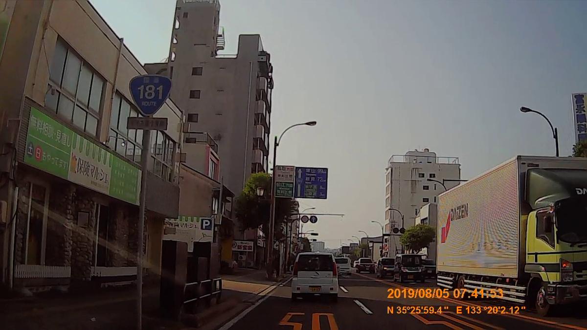 f:id:japan_route:20191027201700j:plain