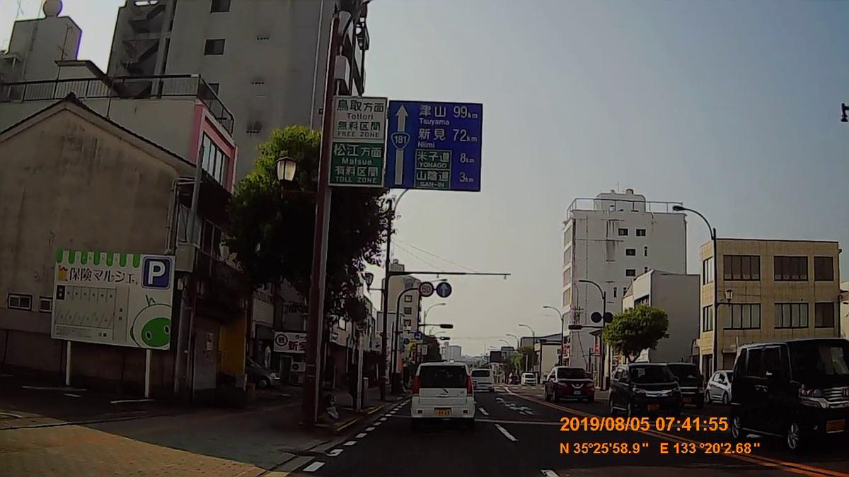 f:id:japan_route:20191027201709j:plain