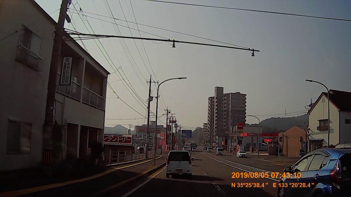 f:id:japan_route:20191027201725j:plain