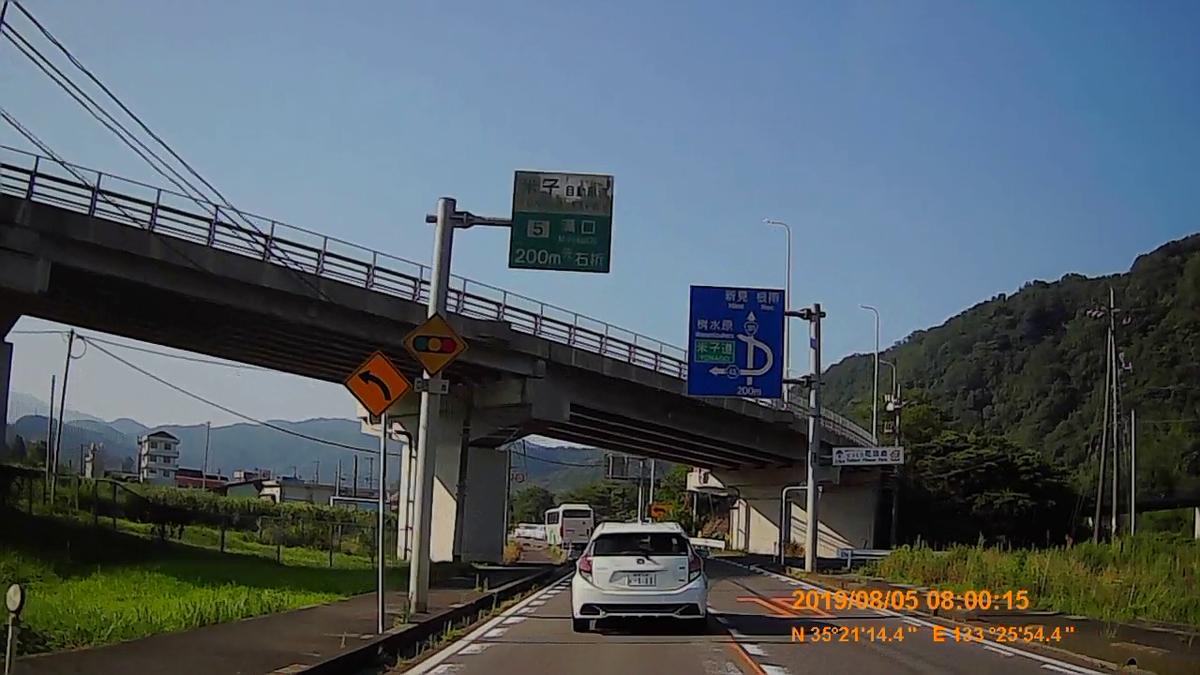 f:id:japan_route:20191027201935j:plain