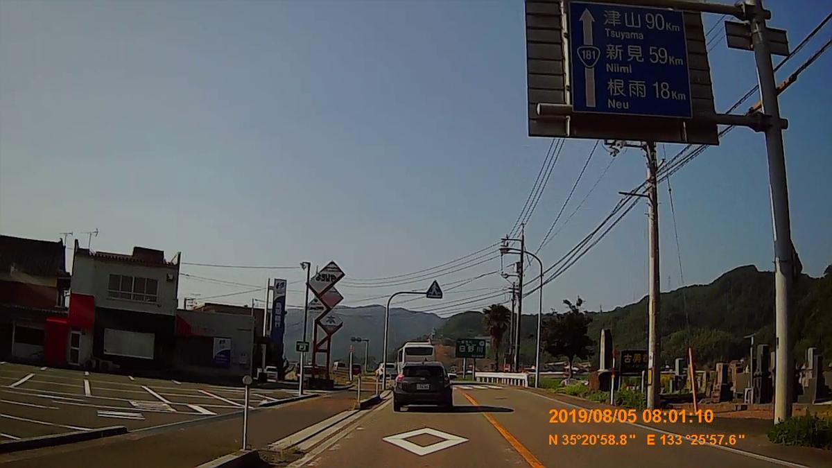 f:id:japan_route:20191027201945j:plain