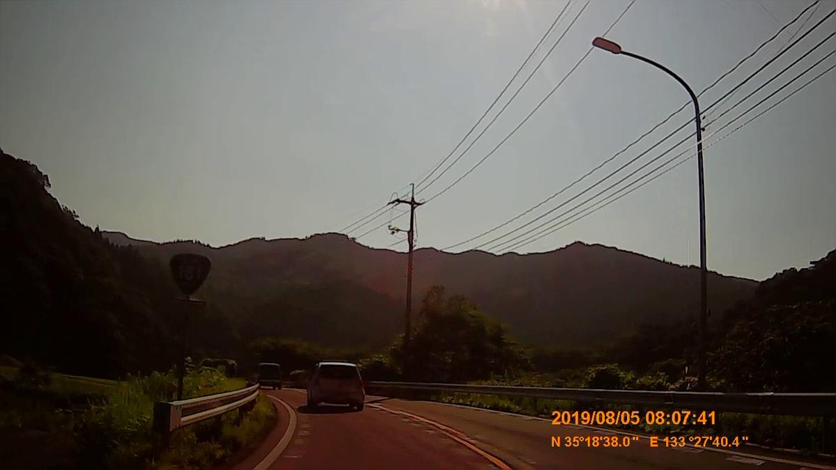 f:id:japan_route:20191027202044j:plain