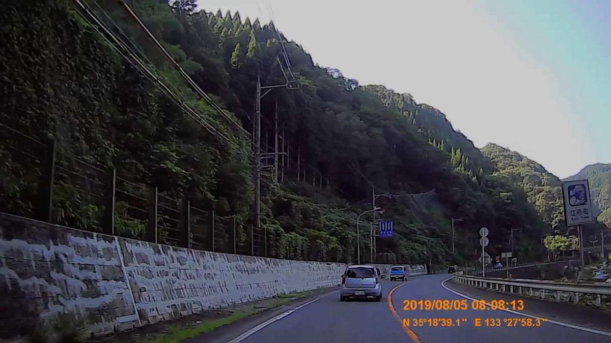 f:id:japan_route:20191027202051j:plain