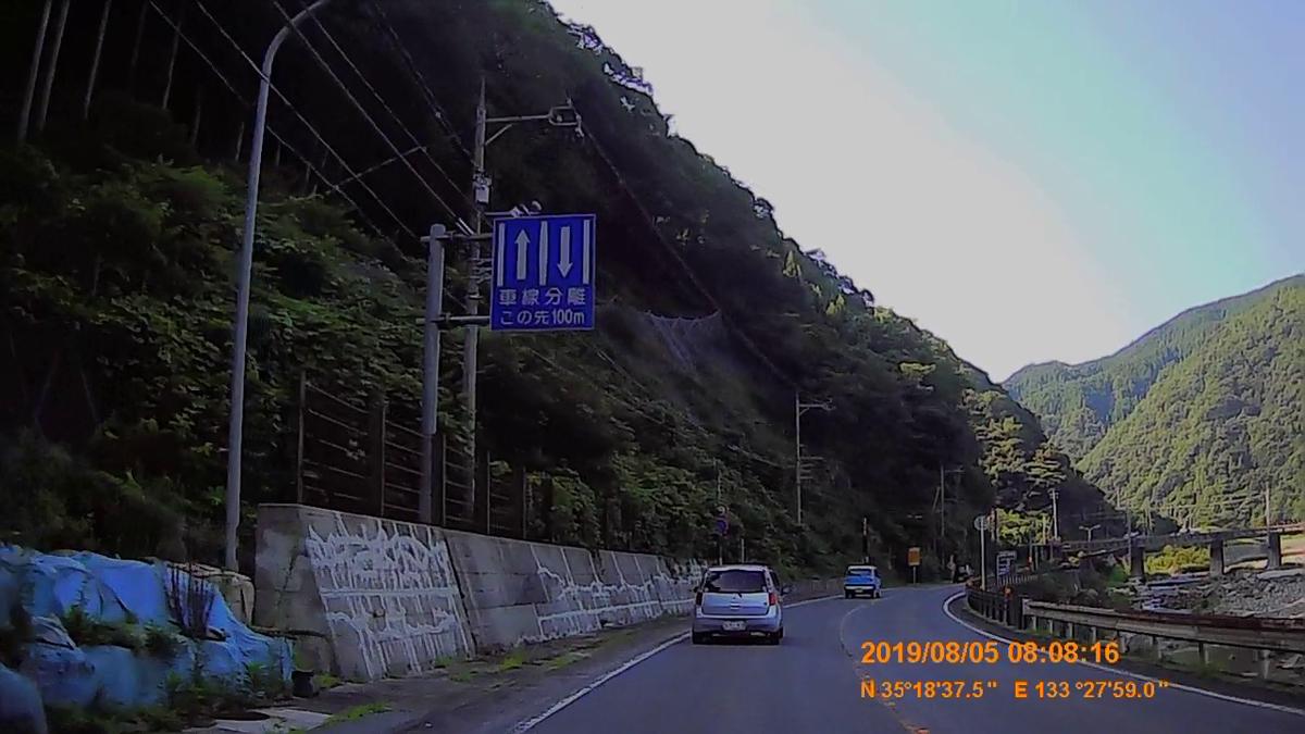 f:id:japan_route:20191027202103j:plain