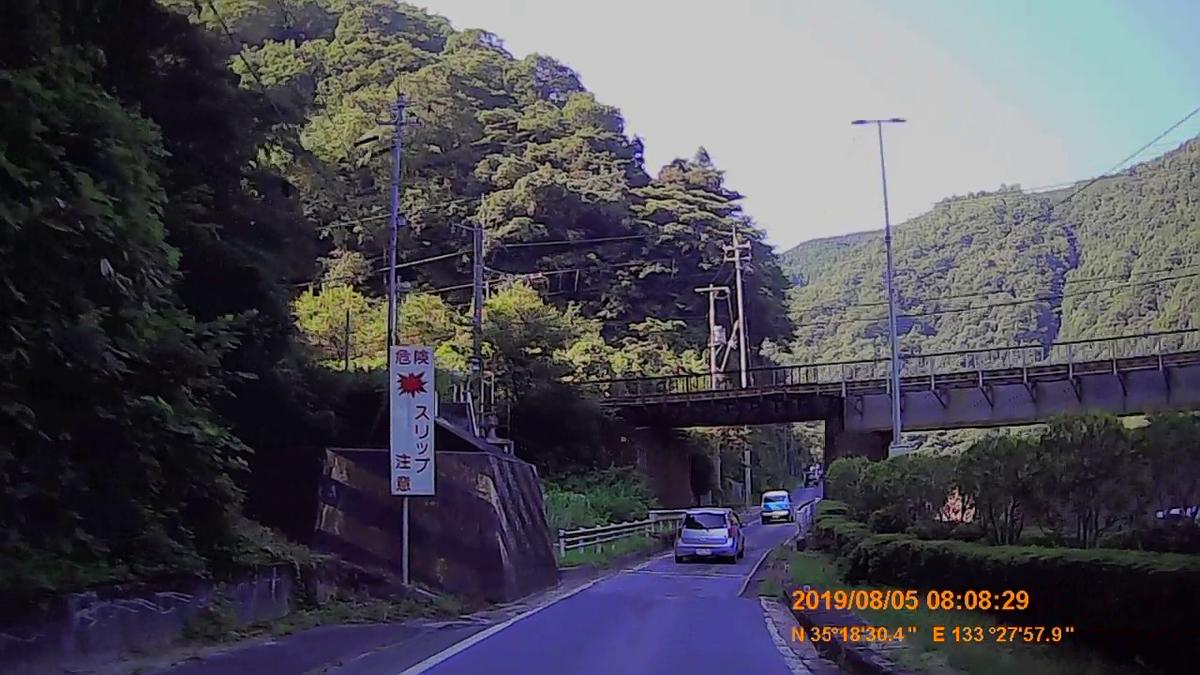 f:id:japan_route:20191027202124j:plain