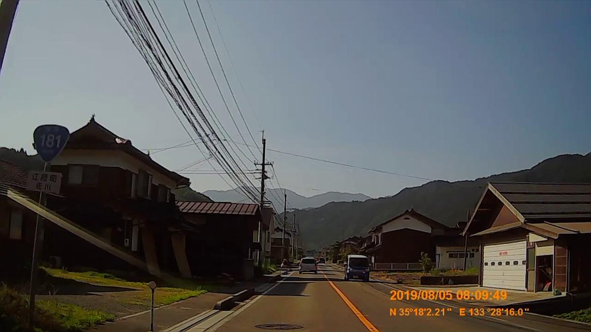 f:id:japan_route:20191027202141j:plain