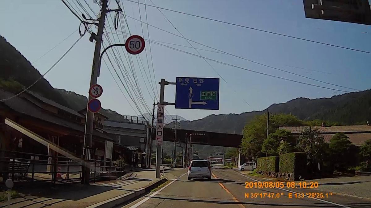 f:id:japan_route:20191027202151j:plain