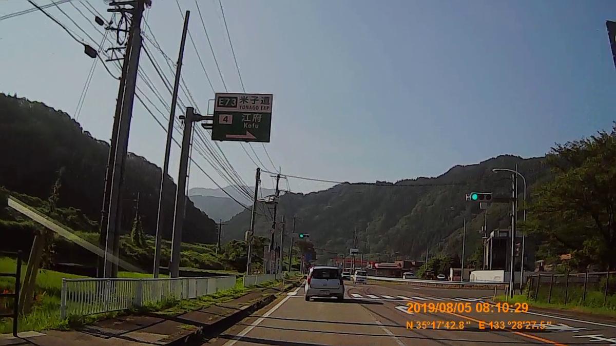 f:id:japan_route:20191027202211j:plain
