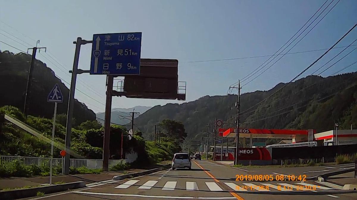 f:id:japan_route:20191027202220j:plain