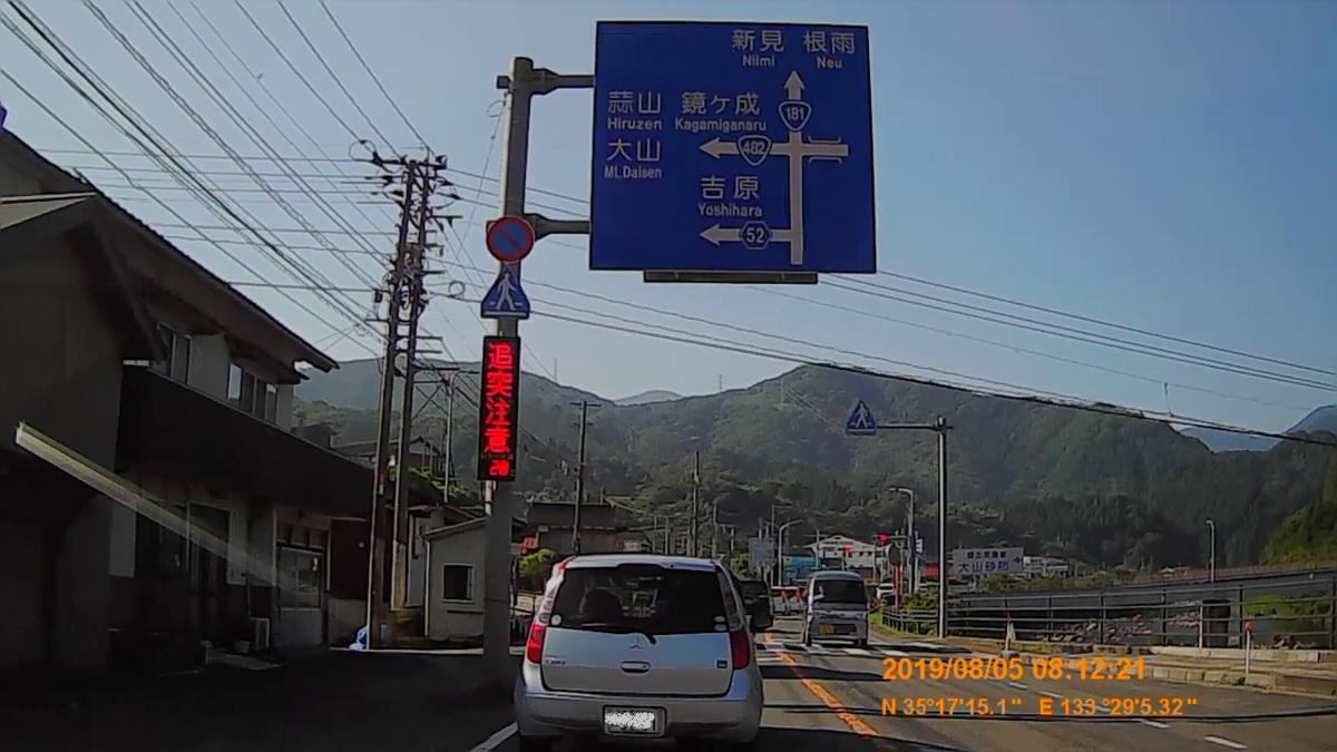 f:id:japan_route:20191027202241j:plain