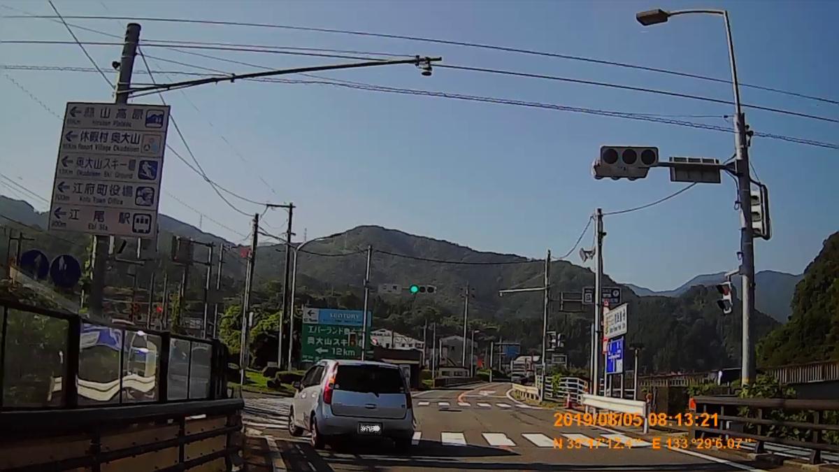 f:id:japan_route:20191027202244j:plain