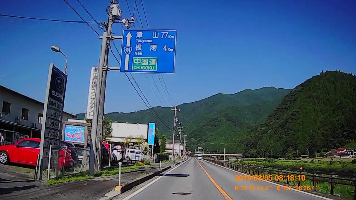 f:id:japan_route:20191027202337j:plain