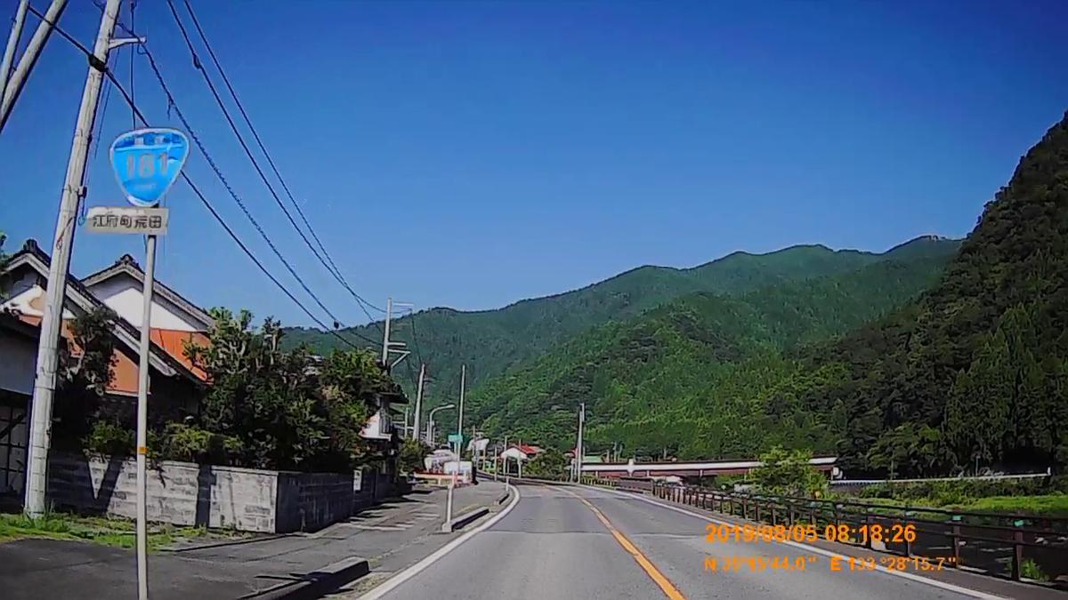 f:id:japan_route:20191027202353j:plain