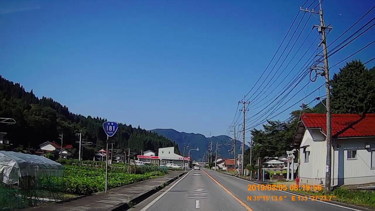 f:id:japan_route:20191027202412j:plain