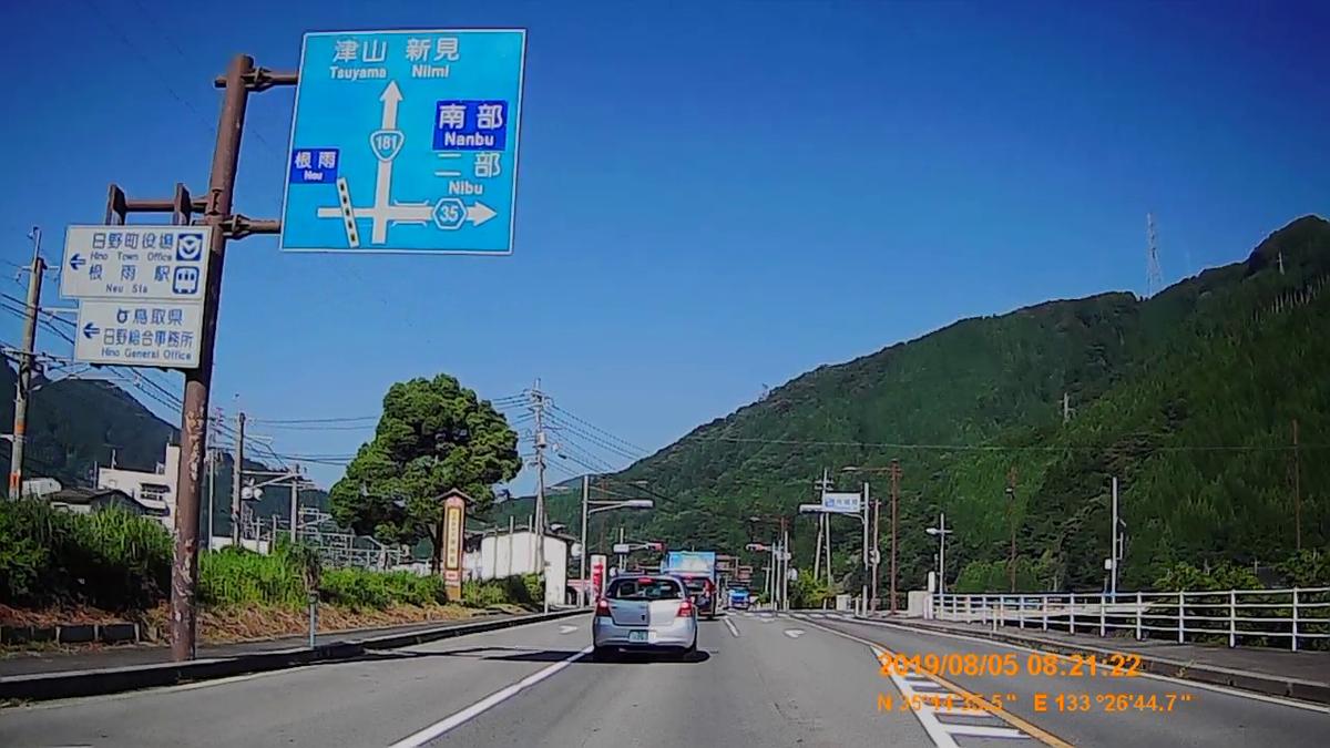 f:id:japan_route:20191027202421j:plain