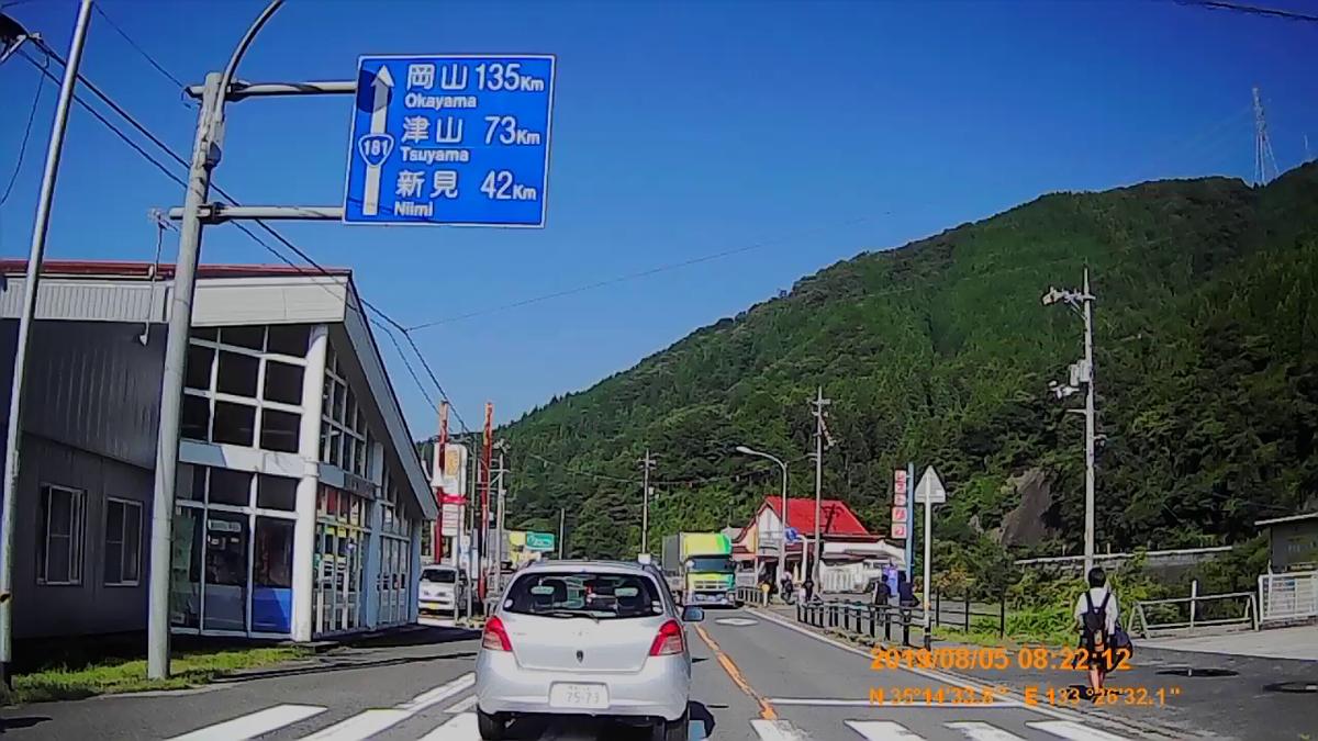 f:id:japan_route:20191027202459j:plain